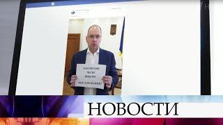 На Украине кабмин рассмотрит вопрос об увольнении губернатора Одесской области.