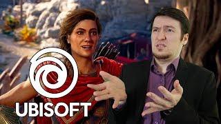 КРАТКО О E3 2018: Что показали на конференции Ubisoft [Мнение]