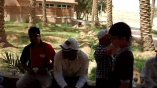 InterContinental Riyadh F&B Retreat