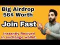 Free Airdrop tokens 2019 Of worth 56$|| Instant Tokens in Exchange wallet|| Join Fast
