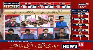 Telangana Polls LIVE: EC Trends Give TRS 90 seats, Celebrations Beg...