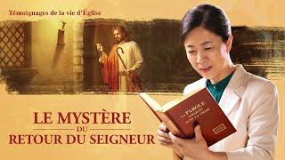 Témoignage chrétien 2020 « Le mystère du retour du Seigneur »