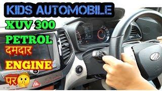 XUV 300 petrol driving impression.🔥🔥
