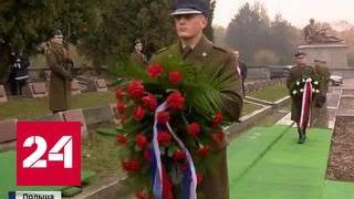 В Варшаве захоронили останки восьми советских солдат