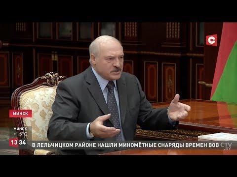 Лукашенко: Какой-то орган в России закрыл 80 наших предприятий! Встреча по Союзному государству