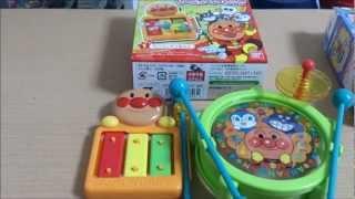 アンパンマン リズムでアンパンマン 子供のおもちゃを紹介