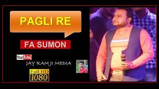 FA sumon live performance || Pagli re amar moto || Fulia colony