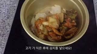 食在韩国--김치찌개  제조 방법