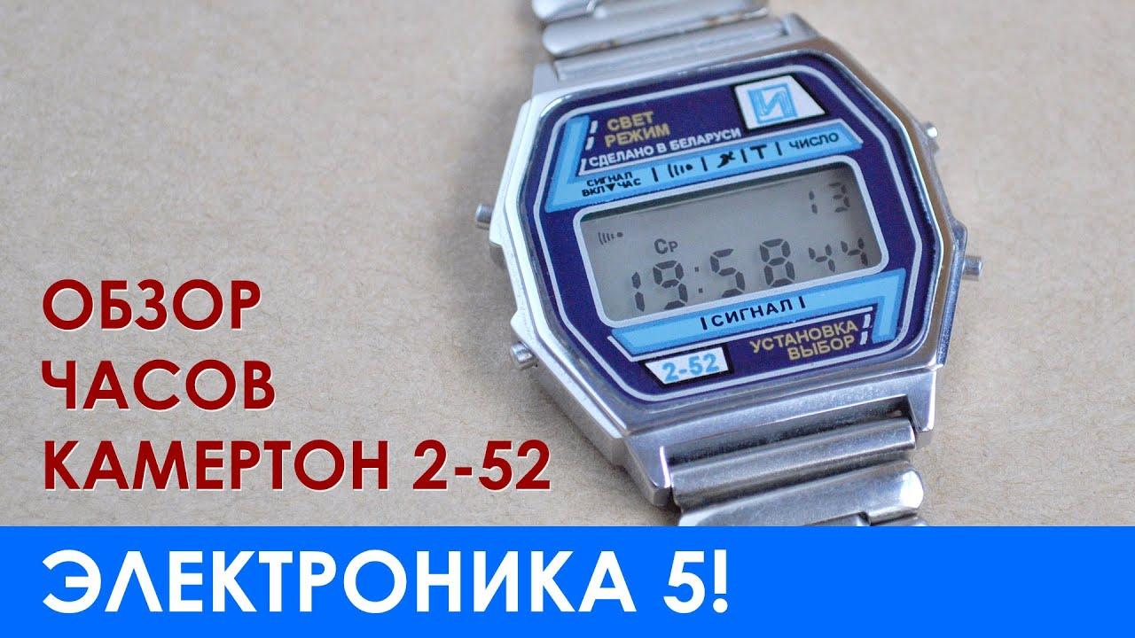 Инструкция чн-52 электроника часы