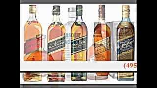 Доставка алкоголя на дом круглосуточно(, 2012-11-29T15:47:29.000Z)