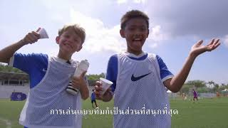 What Children Say After Joining Our Chelsea FC Foundation Football Camp