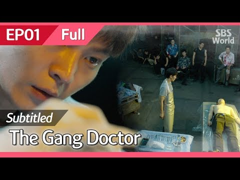 [CC/FULL] The Gang Doctor(Yong-pal) EP01   용팔이