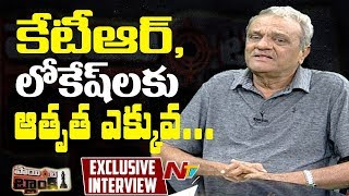 CPI Narayana Exclusive Interview || Point Blank || NTV