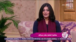 السفيرة عزيزة - الفنان / صلاح بعد الله ... يوم زواج بنتي كان أصعب يوم في حياتي