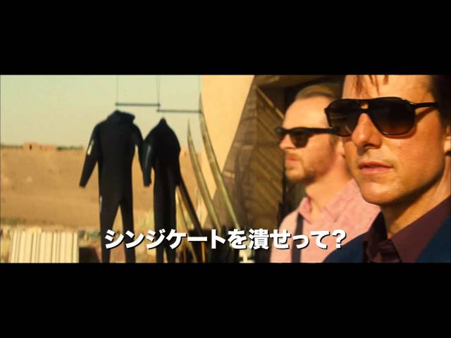 日本だけ!MIYAVIアレンジのテーマ曲が流れる映画『ミッション:インポッシブル/ローグ・ネイション』最新予告編