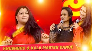 Kushboo Stunning Dance on Stage with Kala Master