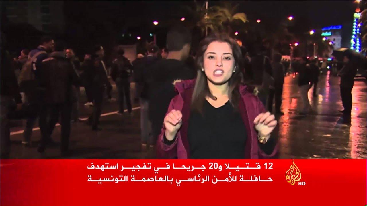 الجزيرة: قتلى وجرحى في انفجار حافلة للأمن الرئاسي بتونس