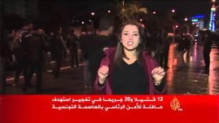 قتلى وجرحى في انفجار حافلة للأمن الرئاسي بتونس