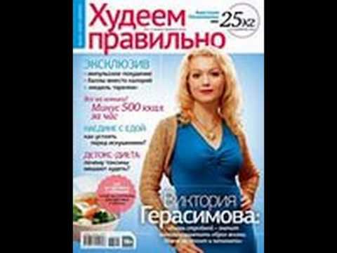Редуксин – отзывы худеющих - Женский сайт «Катерина»