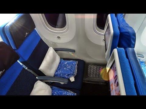KLM | SAN FRANCISCO - AMSTERDAM | ECONOMY COMFORT! | BOEING 787
