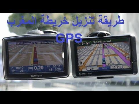 GPS NAVTEQ CARTE TUNISIE TÉLÉCHARGER