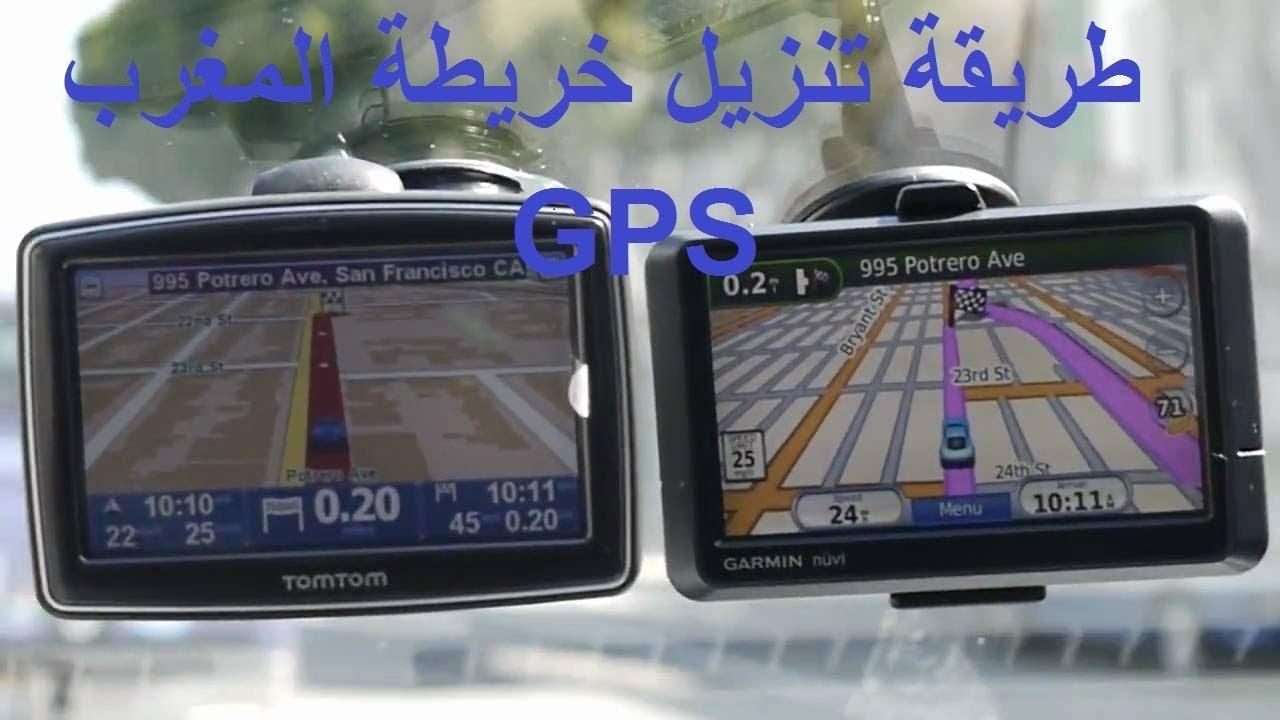 NAVTEQ GPS TUNISIE CARTE TÉLÉCHARGER