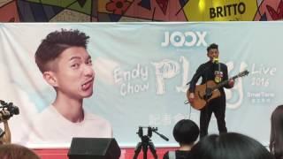 Endy Chow周國賢 x 今生不回家《JOOX Presents Endy Chow Play Live 2016》記者會
