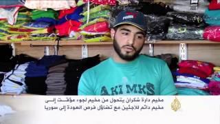 اللاجئون السوريون بكردستان يتساءلون: هل سنعود يوما؟