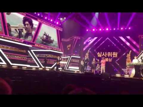 10. Uluslararası Seul Drama Ödülleri - Kara Sevda Jüri Özel Ödülü