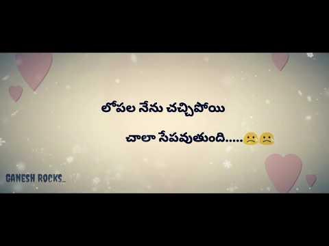 💔Heart Touching Whatsapp Status 💔 Raja Rani  Emotional Bgm