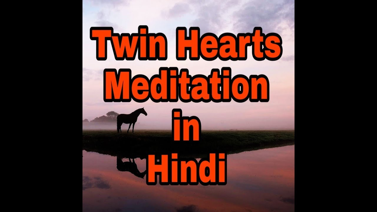 Twin Hearts Meditation in HINDI for overall well being ...