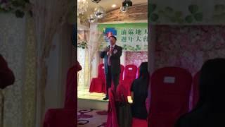 油麻地天主教小學謝師宴-蔡校長演講(Part 1) (25