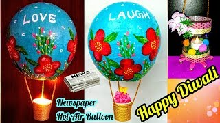 How to make Newspaper Lantern-Hot Air Balloon Craft | Diwali/Christmas home decor