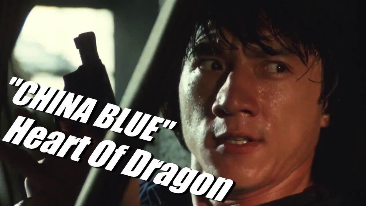 みんなで歌おう!「CHINA BLUE」ファースト・ミッション 日本公開版挿入歌