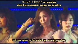 Mr.Taxi ( Korean version) - SNSD (Girls' Generation)