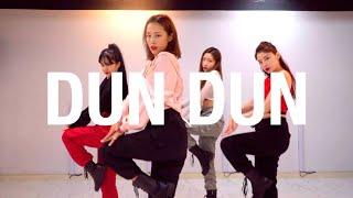 dance-choreography-aura-everglow-에버글로우-dun-dun-던던-aura-ver