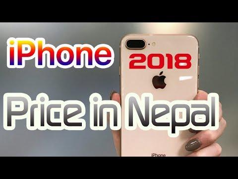 iPhone price in Nepal.2018, I phone x I phone 8 I phone 7 I phone 6 etc.