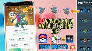 How to get unlimited pokemon nest cordinates   everyday 1000% ✅ working trick