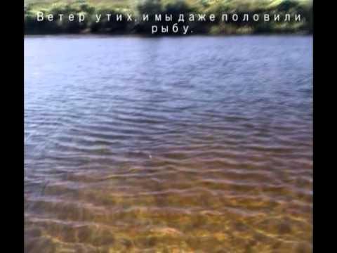 ловля фидером на реке угре