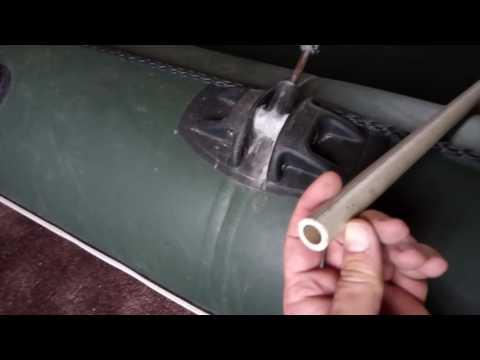 Крепление датчика эхолота из полипропиленновых труб!За копейки! 1 часть