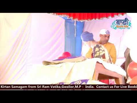 Live-Now-Amritvela-Samagam-From-Gwalior-M-P-6-November-2019-Gurbani-Kirtan-Baani-Net-2019