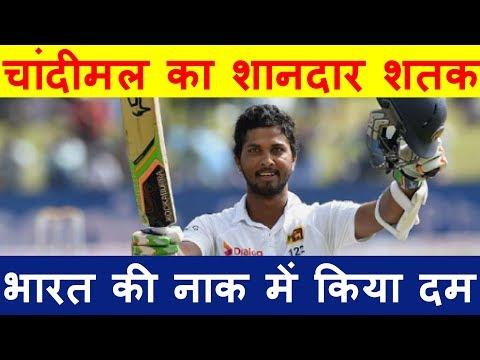 Chandimal scores 10th Test century || India vs Sri Lanka 3rd Test Day 3
