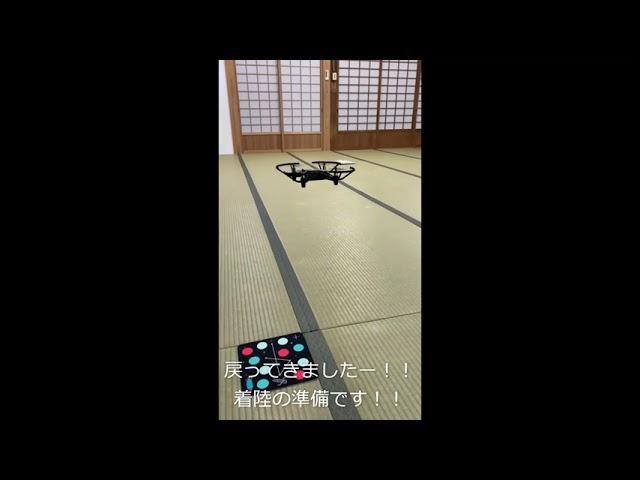 2021/8/25 【 動画 】ドローン飛ばしてみました!!