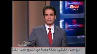 صوت القاهرة - داعش فى تركيا ... رئيس وزراء تركيا يطلب زيارة لمصر والخارجية توافق