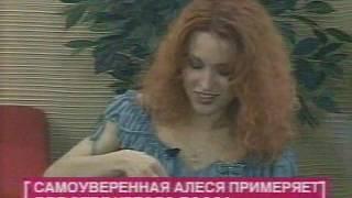 "Реалити-шоу ""Офис"" 2006-выпуск 53"