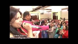 Thar Mata Thar - Gurmukh Chughria, Tina