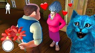 Злая Бабка Учительница Мисс Ти НАШЛА МУЖА Scary Teacher 3D ДЕЛАЮ КОНЦОВКУ ПРОТИВ MISS T КОТЁНОК ЛАЙК