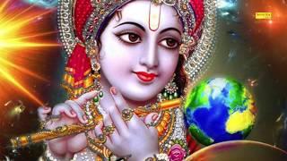 मेरे कान्हा, पुकारे तेरी राधा | Mere Kanha | Kumar Punit | Shree Krishna Bhajan | Sonotek