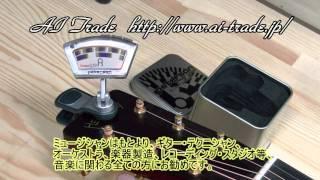 http://www.ai-trade.jp/ 正しくチューニングした楽器はプレイヤーの音...