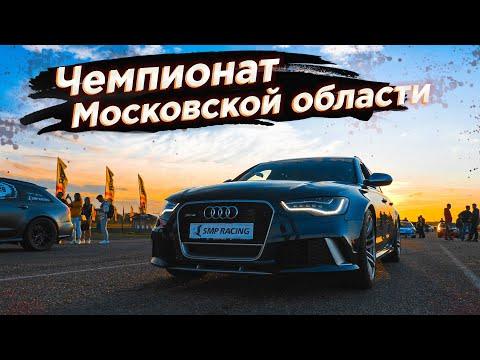 Почему Audi RS6 ДОМИНИРУЕТ в 2020 году? Кроссовер BMW X4M НАКАЗЫВАЕТ суперкары!